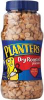 planters-plastic-jar